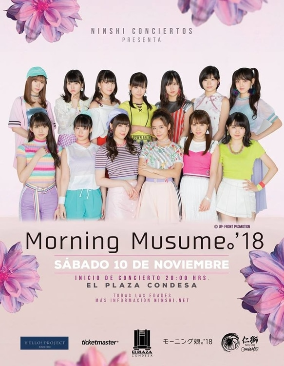 morning musume 18 mexico city concert
