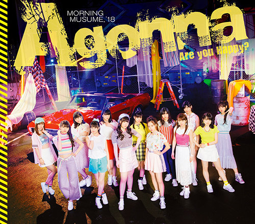 morning musume '18 are you happy a gonna regular b cover
