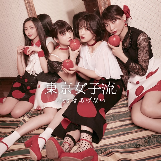 tokyo girls style kiss wa agenai cover cd only