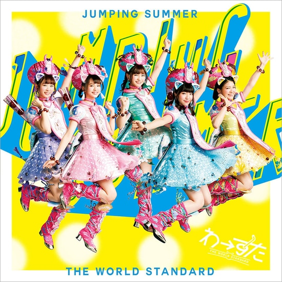 the world standard wa-suta jumping summer cover