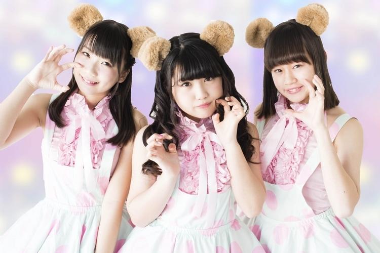bear in mind idol