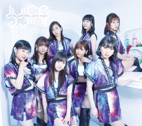 juice juice una mas album cover regular