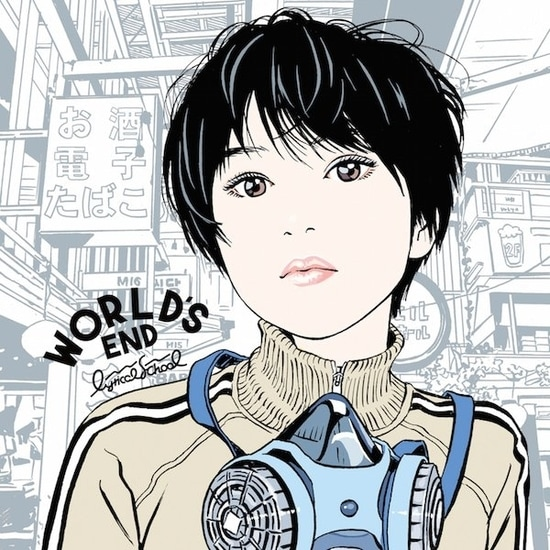lyrical school worlds end cover