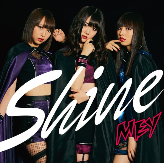 mey shine cover
