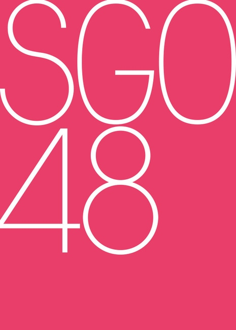 sgo48 logo