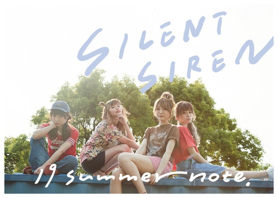 silent siren 19 summer note cover fc exclusive