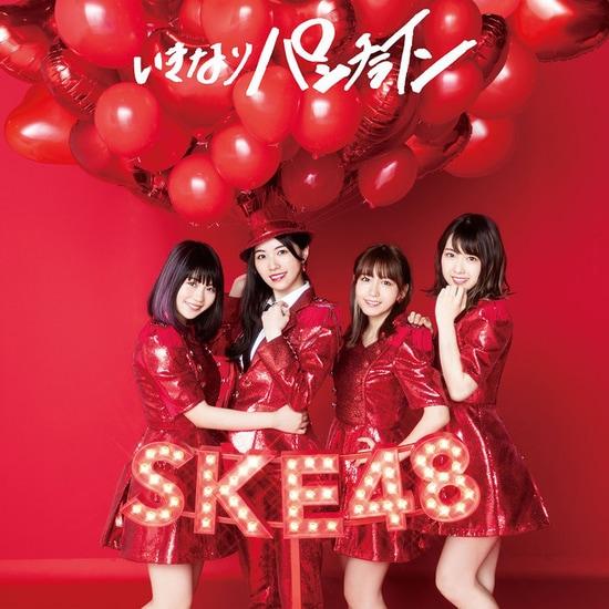 ske48 ikinari punchline cover limited b