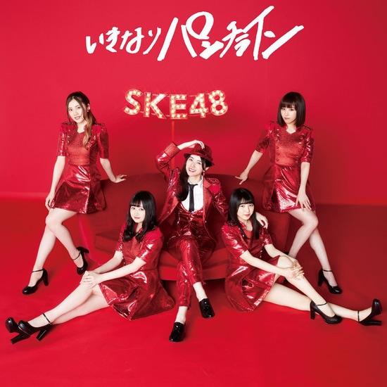 ske48 ikinari punchline cover limited c