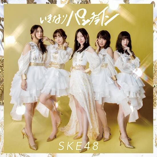 ske48 ikinari punchline cover regular a
