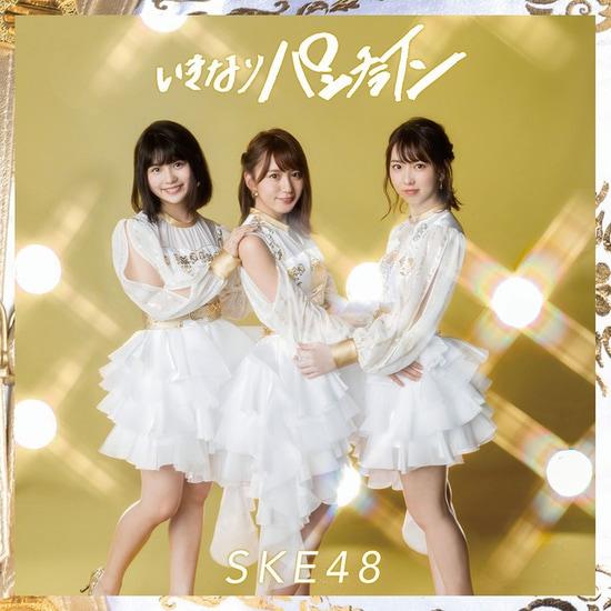 ske48 ikinari punchline cover regular b
