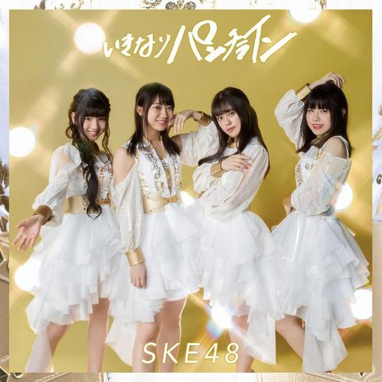ske48 ikinari punchline cover regular d