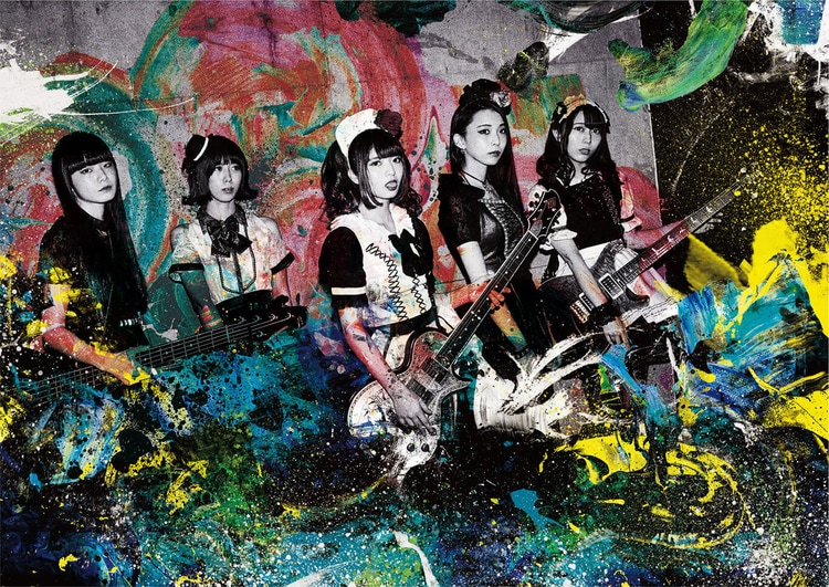 band-maid start over