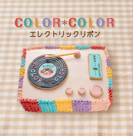 electric ribbon color cover