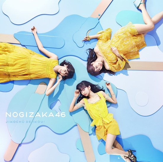 nogizaka46 jikochu de ikou cover type a