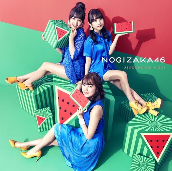 nogizaka46 jikochu de ikou cover type b