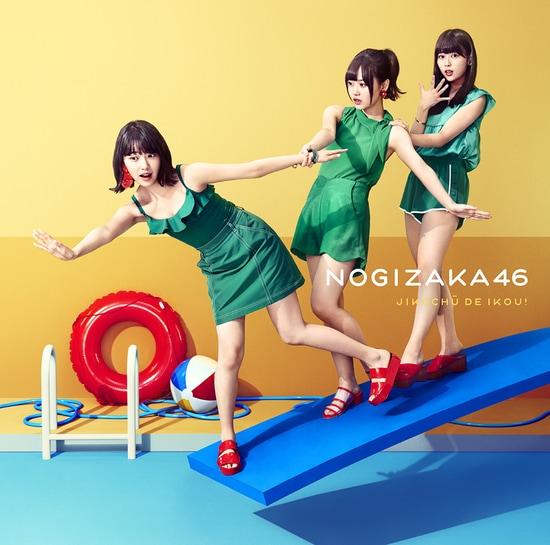 nogizaka46 jikochu de ikou cover type c