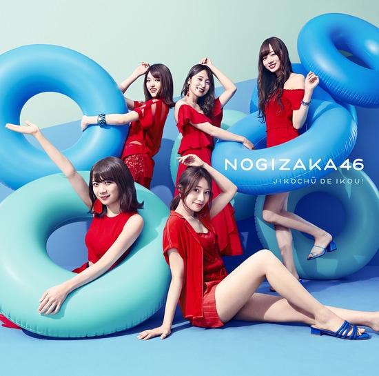 nogizaka46 jikochu de ikou cover type d