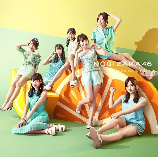 nogizaka46 jikochu de ikou cover regular