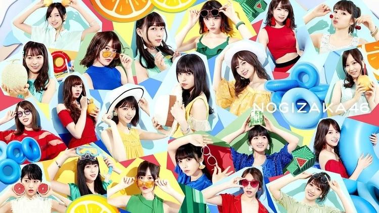 nogizaka46 jikochu de ikou