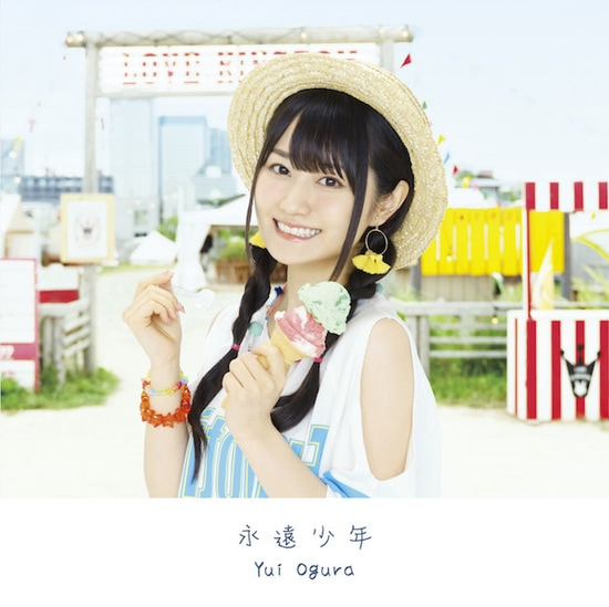 ogura yui eien shonen cover limited