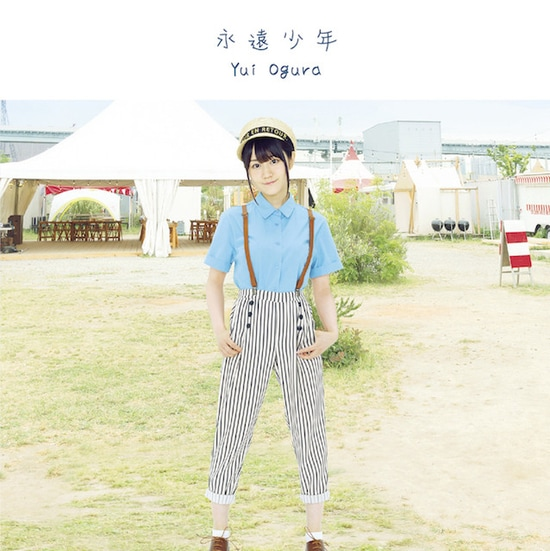 ogura yui eien shonen cover regular