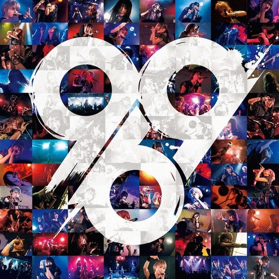 969 1st album cover