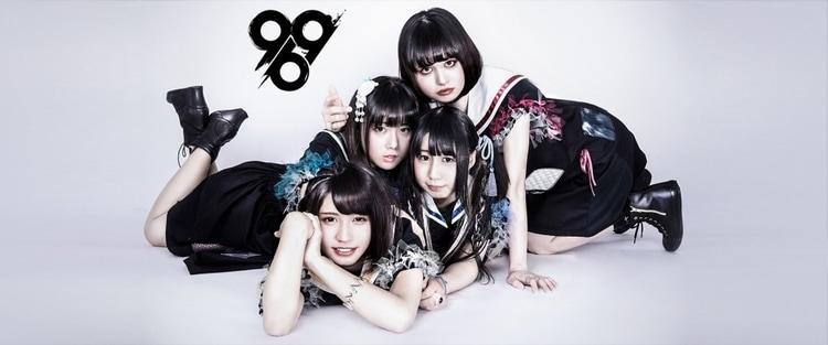 969 idol