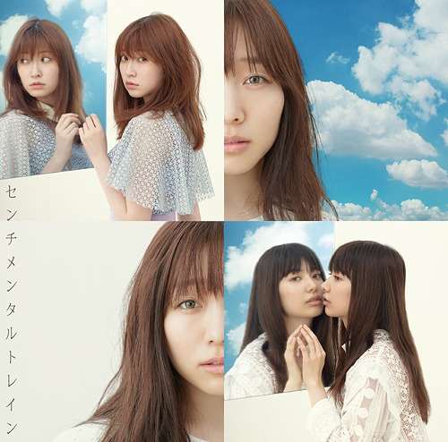 akb48 53rd single sentimental train cover regular a
