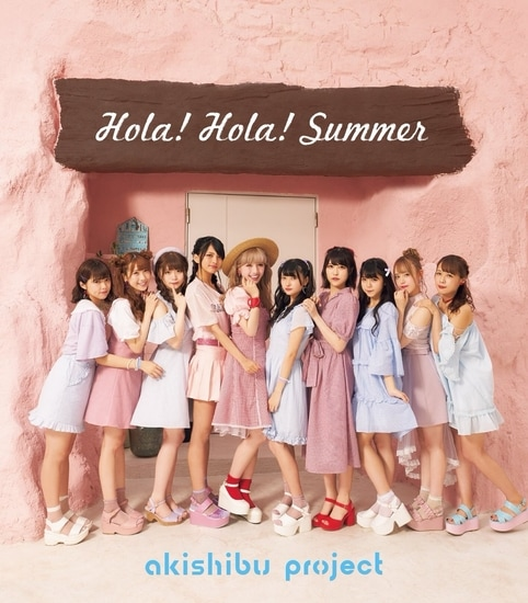 akishibu project hola summer cover limited a