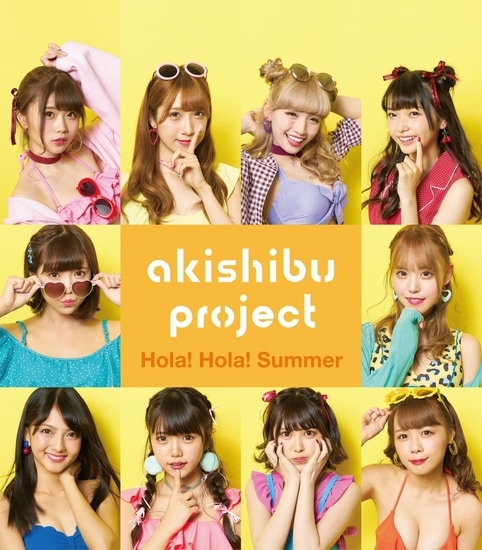 akishibu project hola summer cover regular