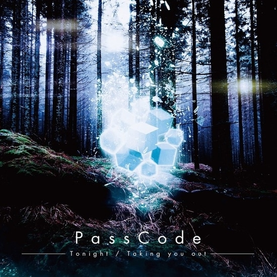 passcode tonight taking you out cover regular