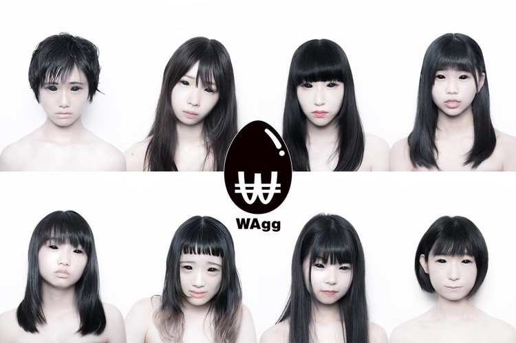 wagg wack