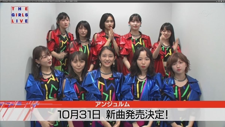 angerme 25th single announcement