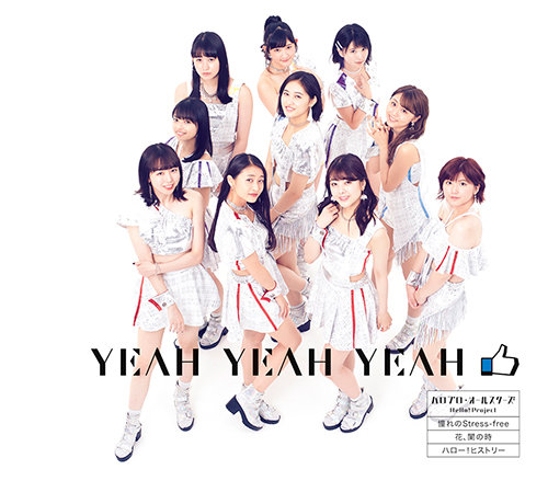 hello project all stars yeah cover angerme