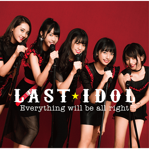 last-idol-eveything-all-rightlast idol everything will be all right cover type b