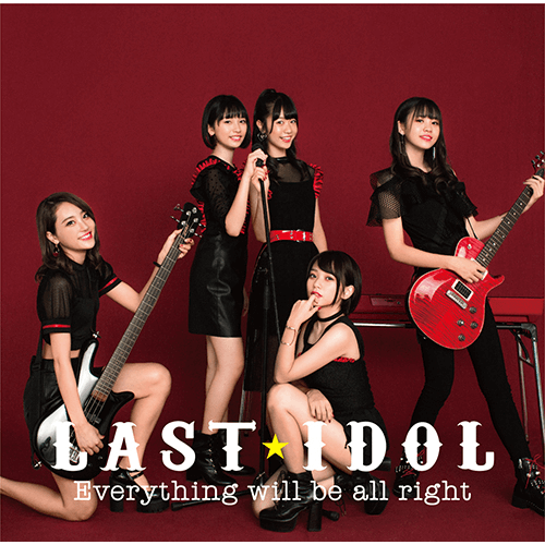 last idol everything will be all right cover type c