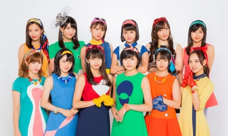morning musume 66th single