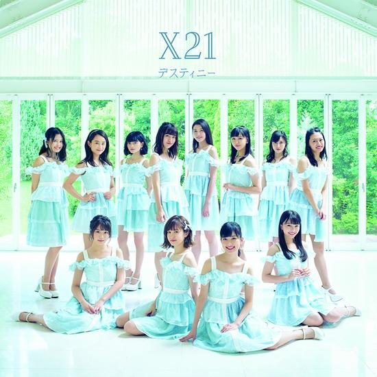 x21 destiny cover limited b