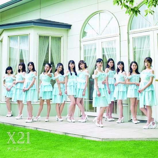 x21 destiny cover regular