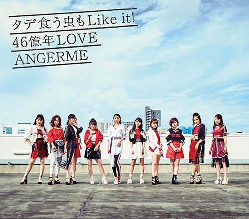 angerme 46 okunen love cover regular a