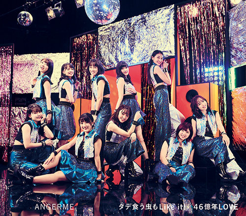 angerme 46 okunen love cover regular b