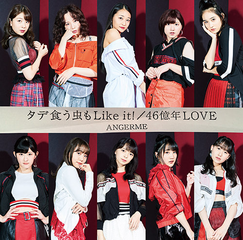 angerme 46 okunen love cover sp