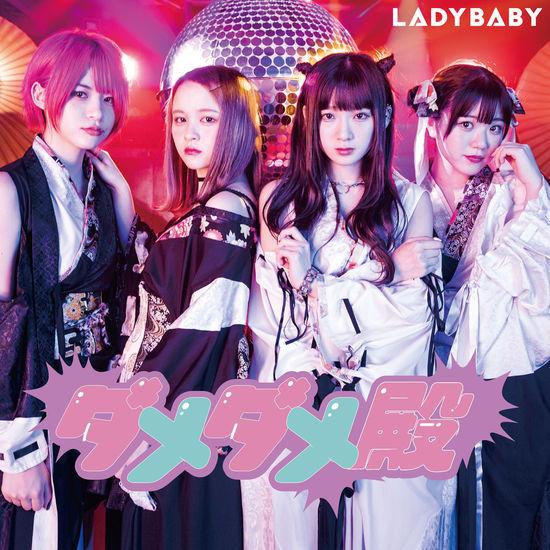ladybaby dame dame tono cover