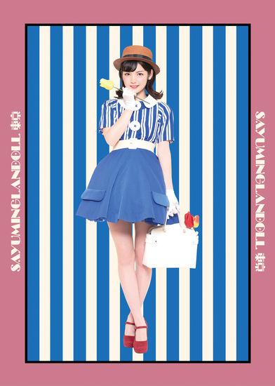 michishige sayumi loneliness tokyo cover