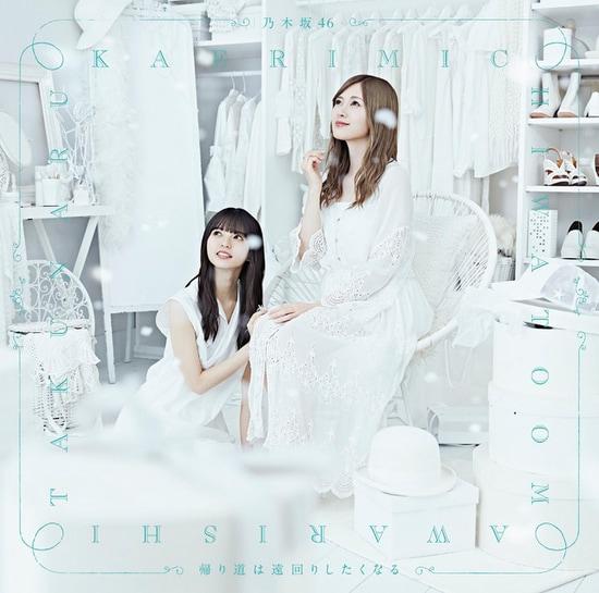 nogizaka46 kaerimichi toumawari cover type b