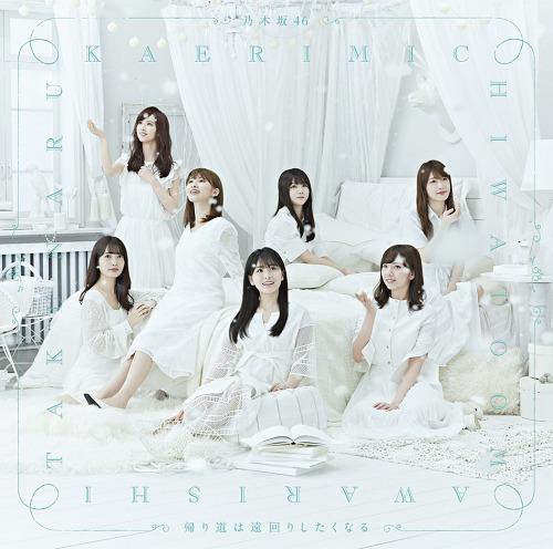 nogizaka46 kaerimichi toumawari regular cover
