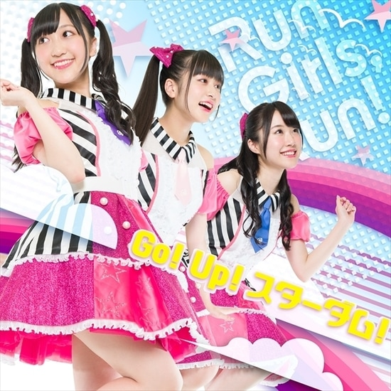 run girls run go up stardom cover limited