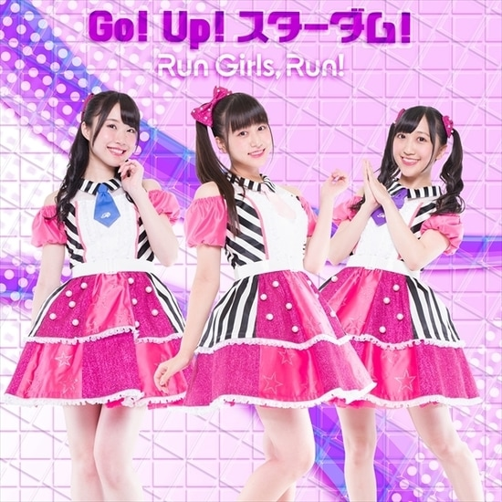 run girls run go up stardom cover regular
