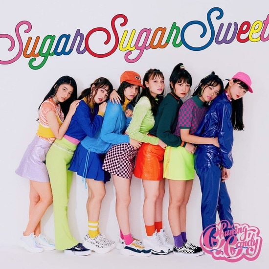 chuning candy sugar sweet cover limited