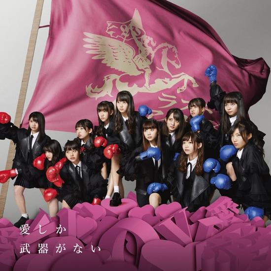 last idol ai shika buki nai 5th single cover type a